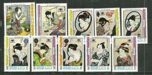 Manama MNH Set Kunisada Paintings