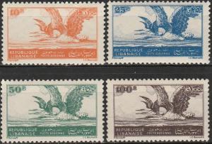 Lebanon #C107-10  F-VF Unused  CV $77.50  (A17924)