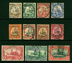 German Colonies - EAST AFRICA 1900  Kaiser's YACHT set  Scott # 11-21  USED /O