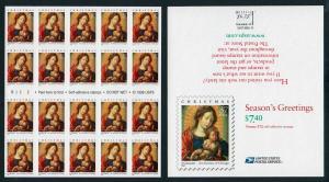 2002 Christmas Madonna Sc 3675a mint booklet plate no. B2222 CV $15