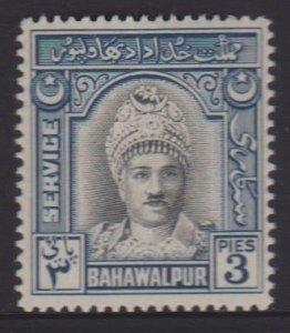 Bahawalpur Sc#2 MH