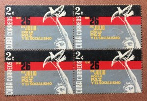 CUBA 1961 SC# 673 DOVE of PEACE Socialism Block x 4 MNH