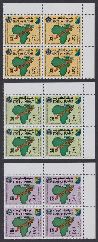 Kuwait Viral Diseases 3v Top Right Corner Blocks of 4 SG#1000-1002 SC#921-923