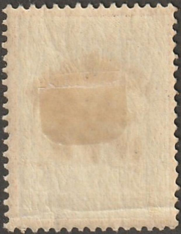 Persia/Iran stamp, Scott# 603, MH, certified, brown surcharged, #L-95