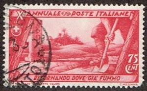 Italy # 299 Used