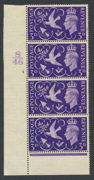 GB George VI  SG 492 Block of 4 with Control S46 Cyl 4 - Perf type 6