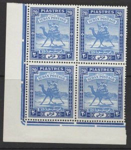 SUDAN SG46b 1935 20p PALE BLUE & BLUE BLOCK OF 4 MNH