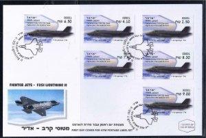 ISRAEL 2019 STAMP FIGHTER JETS F35i LIGHTNING II 6 ATM MACHINE # 001 LABELS FDC