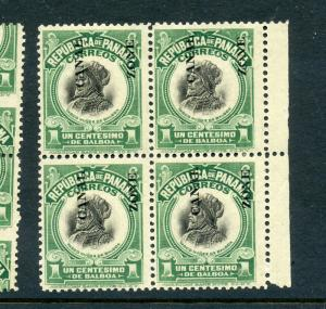 Canal Zone 55 Var Overprint Mint Block of 4 Stamps w/Shifted Overprint (CZ55-16)