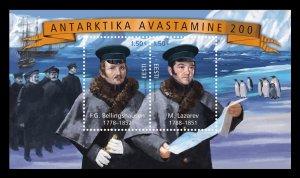 Joint issue 2020 Estonia 975-976 Discovery of Antarctica. Ships Penguins (Estoni