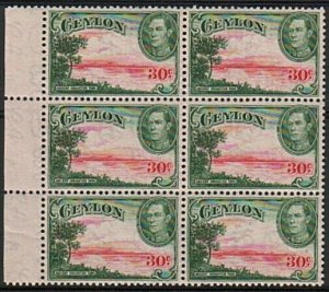 CEYLON 1938 GVI 30c sideways wmk SG393 block of 6 fresh MNH................17693