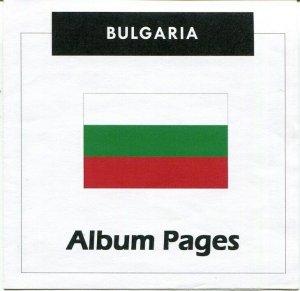 Bulgaria CD-ROM  Stamp Album 1879-2017 Album Pages Classic Stamps Illustrated