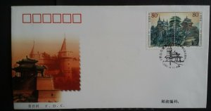 PR China 2002 Important Buildings First Day Cover
