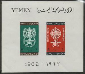 YEMEN MNH Scott # 135-136 WHO Malaria Sheet (2 Stamps)
