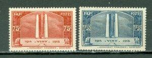 FRANCE 1936  VIMY RIDGE #311-312...SET...MNH...$57.50