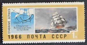 USSR (1273-Т)
