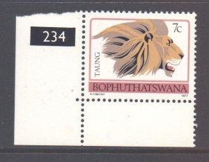 South Africa Bophuthatswana Scott 11 - SG11a, 1977 Tribal Totems 7c MH*