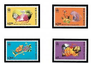 Hong Kong 734-37 MNH 1996 Year of the Rat
