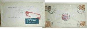 SINGAPORE R 1937 COVER  TO USA