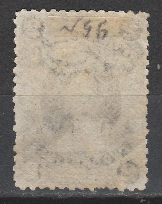 QUEENSLAND 1882 QV CHALON 2/- WMK CROWN/Q SIDEWAYS