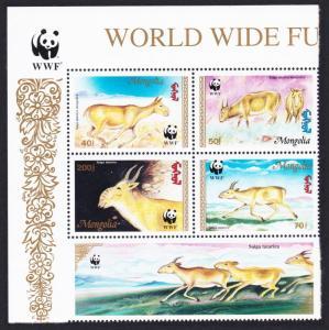 Mongolia WWF Saiga Top Left Block of 4 with WWF Logo SG#2497-2500 MI#2562-2565