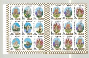 Abkhazia (Georgia) 2000 Chess Gold o/p & Surcharge 2v M/S on Collective Sheet