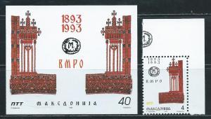 Macedonia 17-8 1993 100th Revolutionary Organization sing...