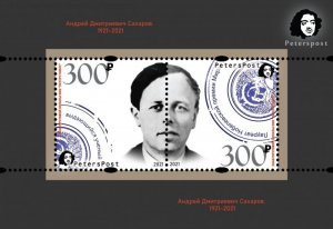 Russia. Finland. 2021. - Russia. 2021. Peterspost. On the 100th anniversary of A