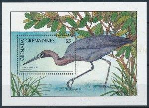 [108821] Grenada Grenadines 1988 Bird vogel oiseau Little Blue Heron Sheet MNH