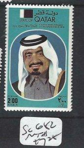 QATAR  (PP2306B)  SG 682   MNH