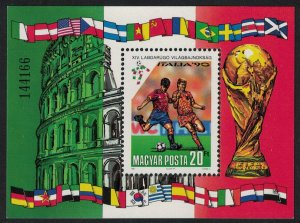 Hungary World Cup Football Championship Italy MS SG#MS3984