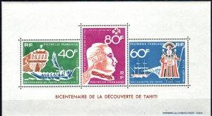 French Polynesia #C45-7, C47a MNH  CV $194.75  (X7330L)
