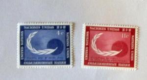UN, NY- 112-13, MNH Globe, etc. SCV - $0.50