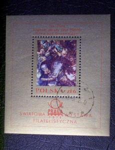 Poland Scott #2282 used