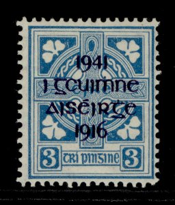 IRELAND GVI SG127, 3d blue, LH MINT. Cat £27.