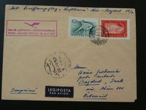 first flight cover Hungary to Baghdad Iraq via Wien 1957 Lufthansa 95088