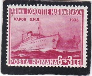Romania,  #  B68    unused