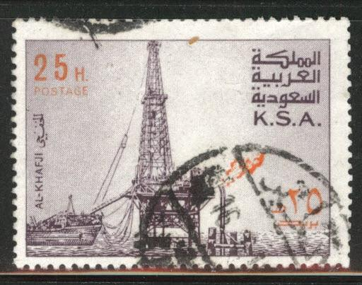 Saudi Arabia Scott 735 used Oil rig stamp