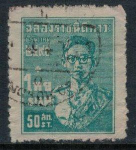 Thailand #263  CV $4.75