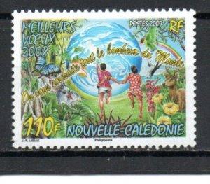 New Caledonia 1034 MNH