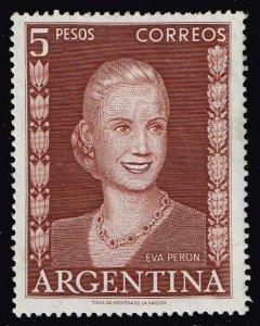 Argentina Stamp Eva Peron 1952 5P MH/OG STAMP