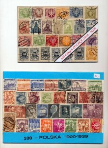 POLAND 1918/39 M&U Mixture in Sealed Packs(Apx 800 Items)NT8576