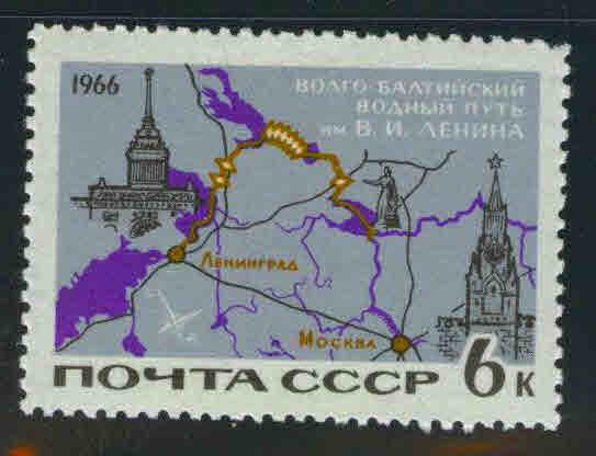 Russia Scott 3180 MNH** river waterway map stamp from 1966