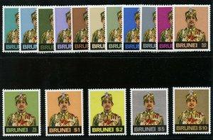 Brunei 1974 'Sultan Waddaulah' set complete superb MNH. SG 218-233. Sc 194-209.