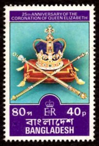 Bangladesh 40p 25th Anniversary of Coronation, Crown 1978 Scott.145 MNH