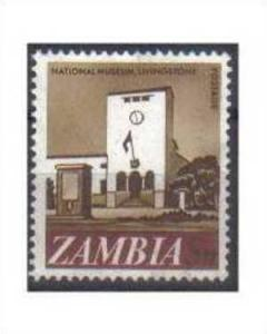 ZAMBIA, 1968, MNH 5n, National Museum, Livingstone, Decimal Currency.