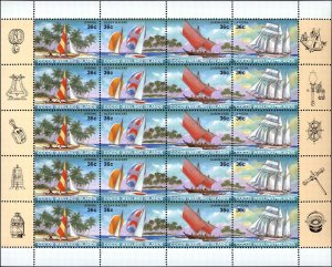 Cocos Islands #158a, Complete Set, Sheet of 5 with Selvedge, 1987, Never Hinged