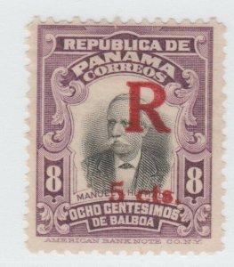 Panama BOB Postal stamp revenue fiscal 6-1-21-1j - R  Registered? no gum