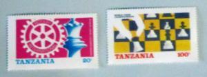 Tanzania - 304-05, MNH Set. Chess. SCV - $1.50