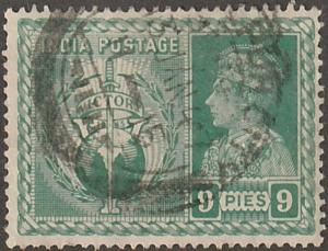 India stamp, Scott#195, used,9 pies, green color, Symbols of Victory, #IN195